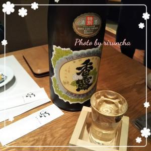 熊本の日本酒