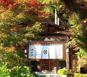 那須板室 手打ちそば山水庵の紅葉がキレイ
