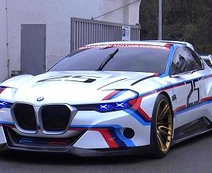 BMW 3.0 CSL Hommage R がカッコいい