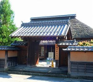 長野松代 旧樋口家住宅へ行ってきた