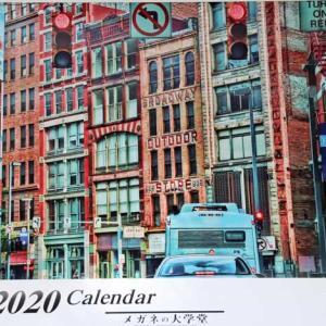 Nikon Calendar 2020