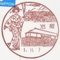 岩槻郵便局の風景印