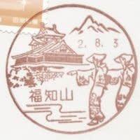福知山郵便局の風景印