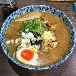 Curry & Noodle Thai Ginger@郡山