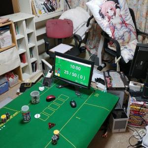 カワダカジノ再び(部屋の掃除をしました) をALISに掲載しました