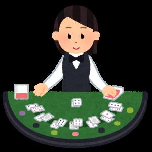 「Blockchain Pokerをしてみた」をALISに掲載しました