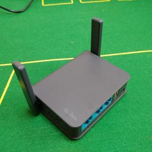 GL-AR750S-Ext(VPNルーター)が超面白い!
