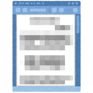 Qiitaに「GnuPG(PGP)を利用した、暗号メール(Outlook編)」を公開しました(とおまけ)