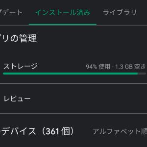 Koheiおすすめアプリ(Androidメイン、iPhoneは一部)