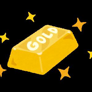 金(GOLD)投資は、投資といえるのだろうか?
