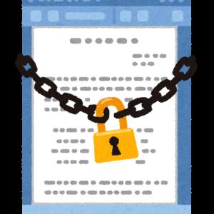 【朗報】ライブドアブログで独自ドメインのhttps化【SSL化】