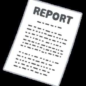 【報告】無線(やアウトドア等)専用のツイッターアカウントを作成しました