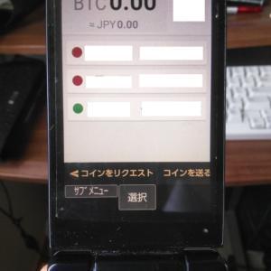 ガラホ(SH-02L)を使った、BTCのなんちゃってコールドウォレットを作ってみた