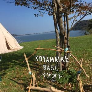 明日は湖山池湖畔音楽祭です♪