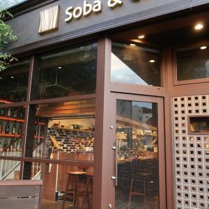 ☆6種類のつけだれで楽しめるお蕎麦や一品料理が充実!!新感覚のお蕎麦屋さん☆Soba & Co☆