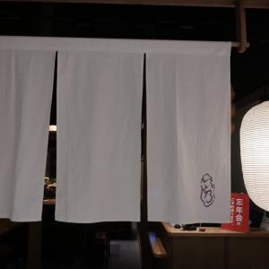 ☆しゃぶしゃぶやすき焼きも小鍋で気軽に頂けるいい感じの和食やさんがニューオープン!!☆