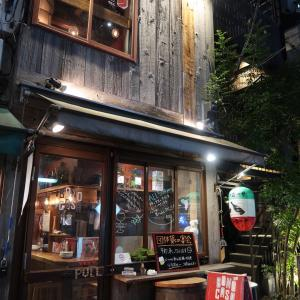 ☆イタリアンと自然派ワインが楽しめる裏新橋の古民家の一軒家バール☆BONO CASA☆