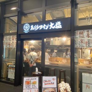 ☆揚げたての天ぷらとワインのマリアージュがカジュアルに楽しめるお店がニューオープン!!☆
