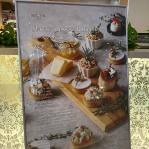 ☆様々なチーズを使ったデザートがいっぱい!!チーズ好きにはたまらないチーズデザートブッフェ☆