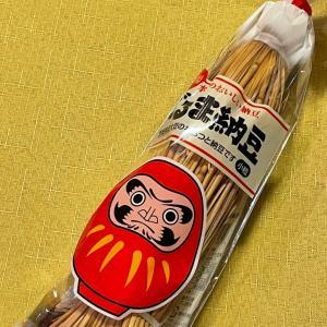 ☆7月10日は納豆の日!!ということで、色々な納豆を食べ比べしてみました♪☆