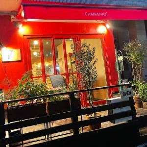 ☆本格的なフレンチとイタリアンをカジュアルに楽しめるお店がニューオープン!!☆campanio+
