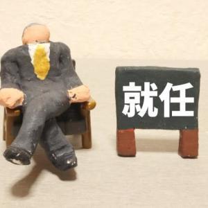 菅総理が安倍晋三を見捨てる日