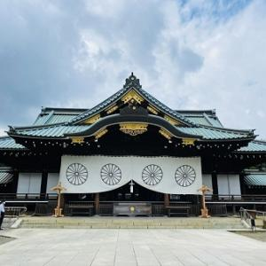 【日本一周30日目】東京〜神奈川
