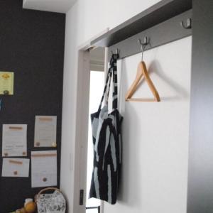 【DIY】セルフペイント *無印の「壁に付けられる家具・棚」をリメイクする