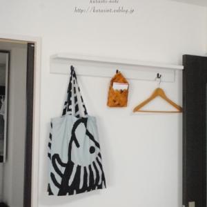 【DIY】セルフペイント *「壁に付けられる家具・棚」リメイク完成!