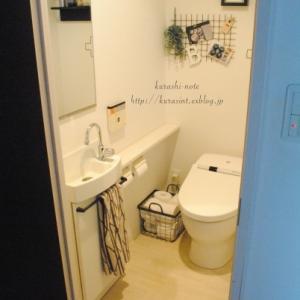 【セルフリノベ】トイレの床を新しくする *  型紙取りから施工まで