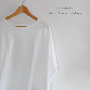 届いたプチプラボートネックTシャツ * 冬のコーデ