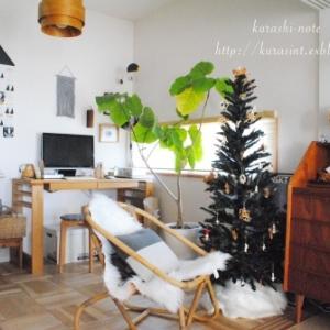 クリスマスツリー * アドベントカレンダー2020
