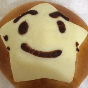 おほしさまパン(*^-^*)