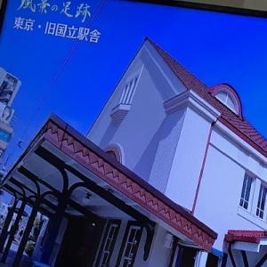 新しい駅舎(^^♪