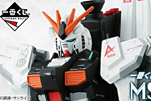 一番くじ ガンダムシリーズ M.S.Conclusion Vol.1、2020年4月下旬発売決定