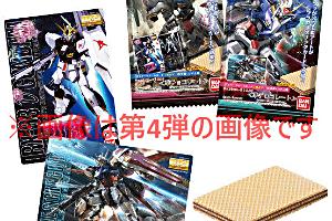 GUNDAMガンプラパッケージアートコレクション チョコウエハース5、2020年6月発売