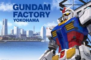 動く18mの実物大ガンダムの展示施設「GUNDAM FACTORY YOKOHAMA」の本オープン延期決定