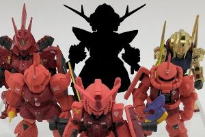『FW GUNDAM CONVERGE ♯Plus』発売決定、第一弾はジオング!?