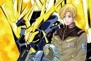 2020年7月発売のガンダムコミックス紹介、機動戦士ガンダムUC 獅子の帰還