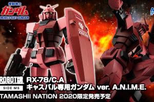 魂ネイション2020 開催記念商品「ROBOT魂  RX-78/C.A キャスバル専用ガンダム ver. A.N.I.M.E.」の商品ページ公開