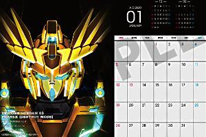 機動戦士ガンダム 卓上カレンダー2020、2019年11月14日頃発売
