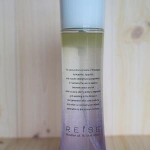三層式のミスト化粧水 ライゼ ブースターオイル ミスト化粧水
