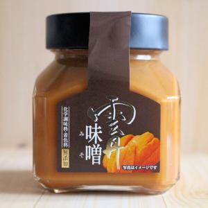 北海道から絶品雲丹味噌が届きました!
