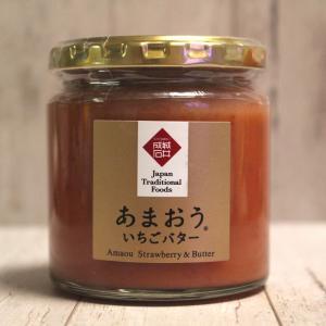 成城石井 あまおういちごバター