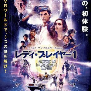 「【IMAX3D】レディ・プレイヤー1」観ました