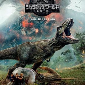 「【IMAX3D】ジュラシック・ワールド/炎の王国」観ました