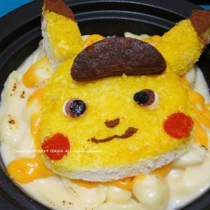 ポケモンカフェで名探偵ピカチュウの限定メニューを食べてきたよ!