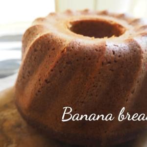 バナナブレッド