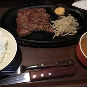 荻窪のステーキ屋さんが実は老舗だった件。