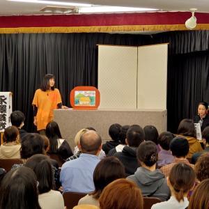 #なんば寄席 #満員御礼 #永澤菜教 氏 #紙芝居ライブ 有難うございました!